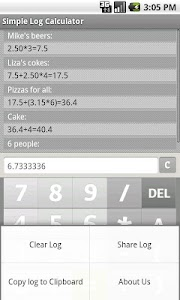 Share Calculator to Friends screenshot 0