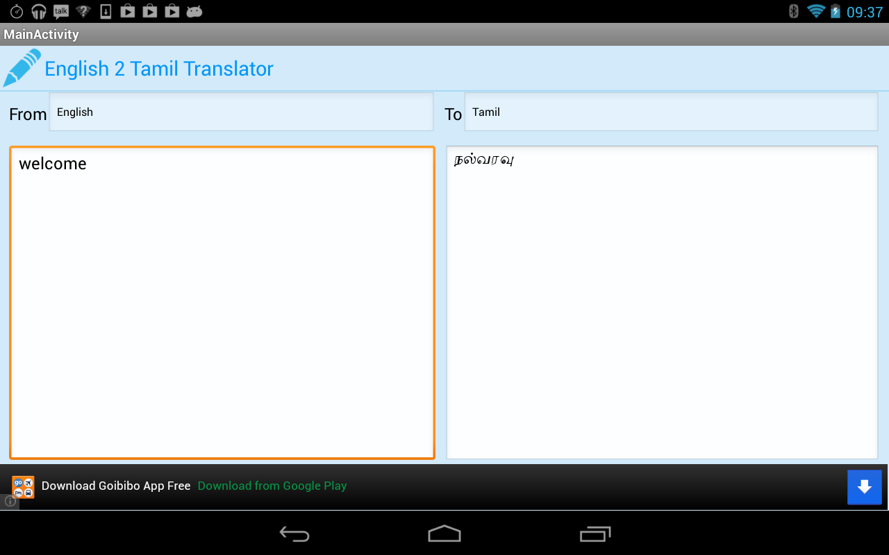 English to Tamil Translator - screenshot