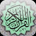 Quran Hakeem (Demo) logo