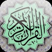 Quran Hakeem (Demo)