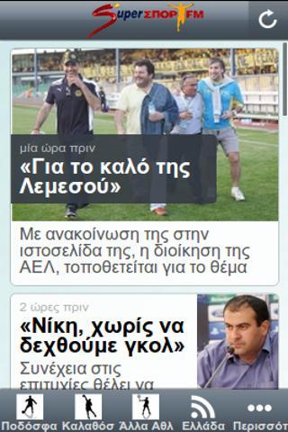 Super Sport FM Cyprus