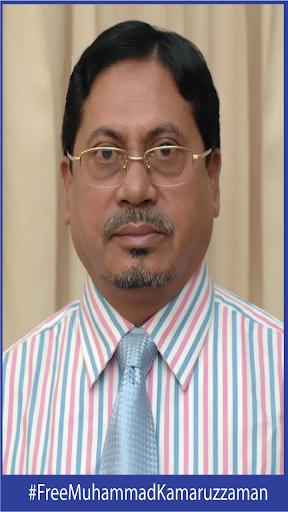 Muhammad Kamaruzzaman