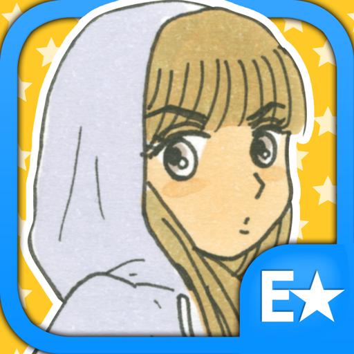 [漫画]お天気お兄さん 漫畫 App LOGO-APP開箱王