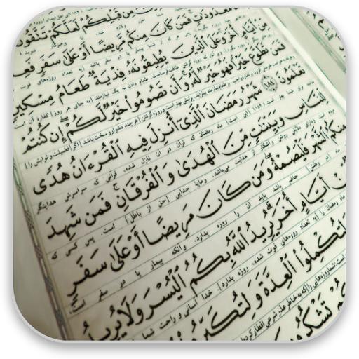 下載免費的阿拉伯語鍵盤