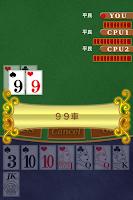 Screenshot of i大富豪