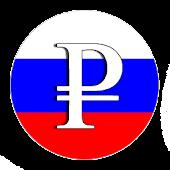 Курсы валют ЦБ России