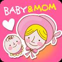 아기 돌보기 Baby Diary-육아가이드,다이어리 icon