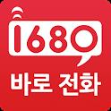 1680 - 말로거는 전화,음성인식 전화,NFC,QR icon