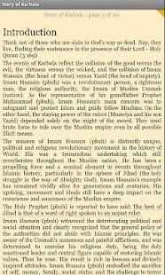 Story of Karbala - screenshot thumbnail