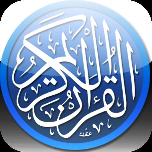 17 Line Hafizi Quran