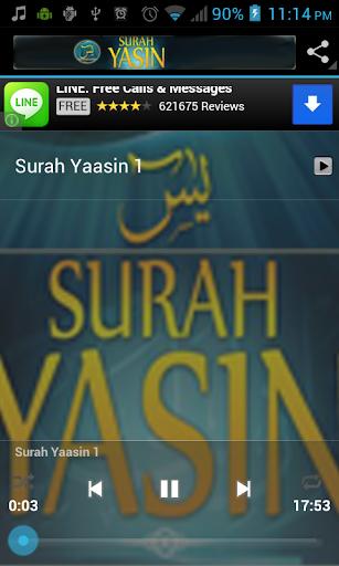 Surah Yassin Pocket