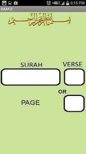 Quran Memorization (Hafiz)- screenshot thumbnail
