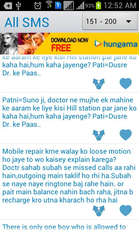 Urdu/Hindi Jokes SMS - screenshot