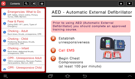Emergency First Aid/Treatment- screenshot thumbnail