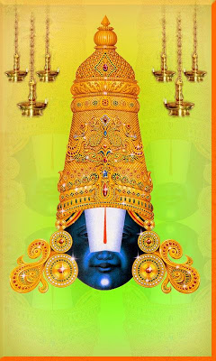 Lord Balaji Live Wallpaper - screenshot