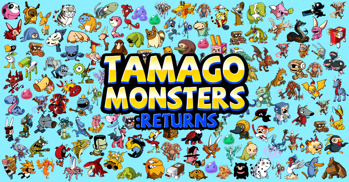 TAMAGO Monsters Returns- screenshot