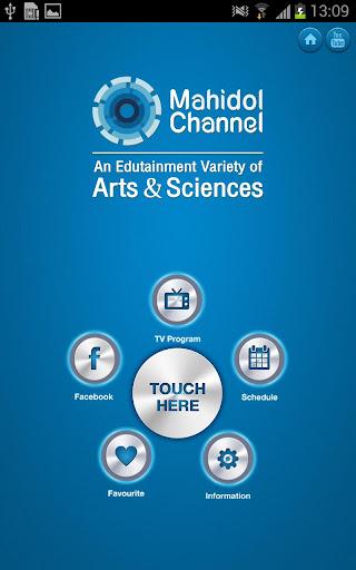 Mahidol Channel