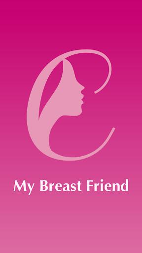 My Breast Friend