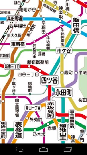免費交通運輸App|東京メトロ地図|阿達玩APP
