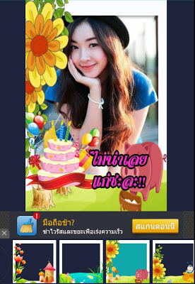 อวยพรวันเกิด อวยพรเค้กวันเกิด - screenshot