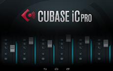 Cubase iC Proのおすすめ画像1