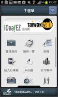 Screenshot of MEET TAIWAN