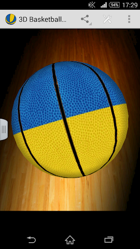 3D Basketball Ukraine