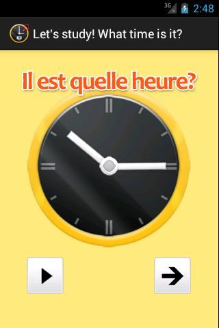 フランス語で