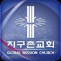 지구촌교회 icon