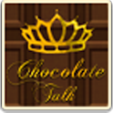 카카오톡 - 달달~한 초콜릿 테마!!