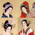 20 Nữ Nhân Trung Hoa