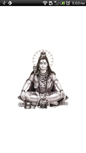Jyothirlingas