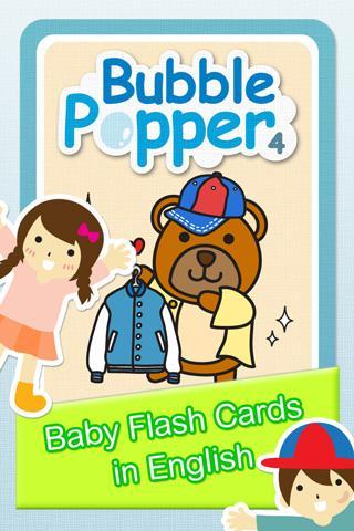 Bubble Popper 4:Baby Flashcard