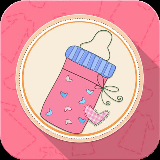 陕西母婴用品平台 生活 App LOGO-硬是要APP