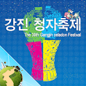 강진청자축제 logo