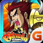 PK สามก๊ก-Kingdom of Warriors