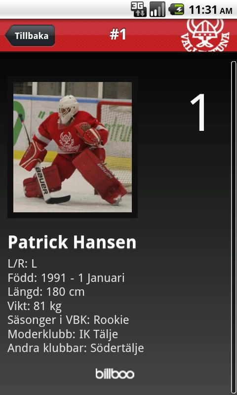 Vallentuna Hockey - screenshot