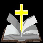 الكتاب المقدس -- يبارككم