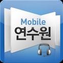 모바일연수원 logo