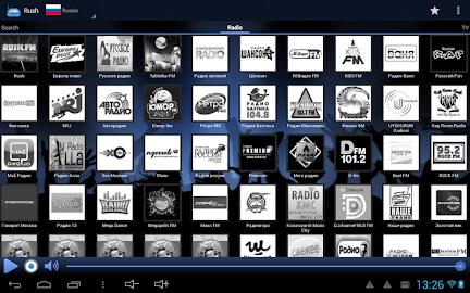 RUSH online radio and TV Screenshot 15