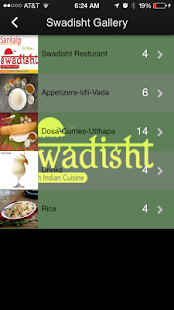 Swadisht Restaurant- screenshot thumbnail