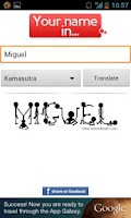 Screenshot of Your Name In Elvish