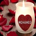 صور اسم محمد 2014 icon