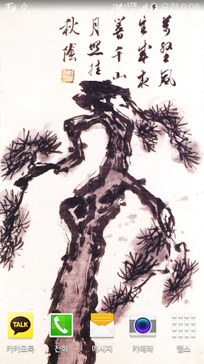 수묵노송소나무배경