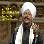 Sikh Prayer Bhai Harbans Singh