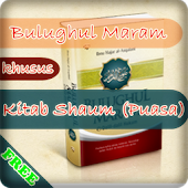 Kitab Puasa (Shaum)