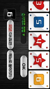 Working Memory, Brain Training- screenshot thumbnail