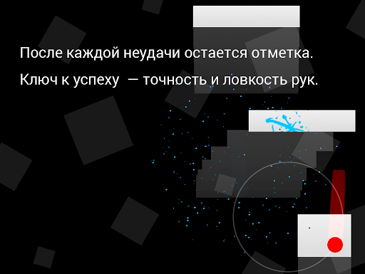 Игра Duet для планшетов на Android