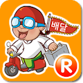 App 배달114 APK for Kindle