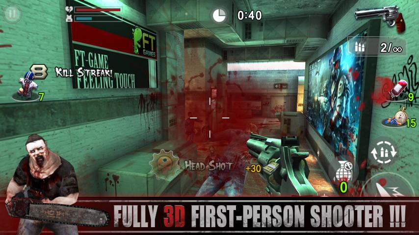 Zombie Assault:Sniper- screenshot